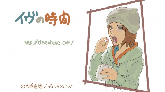 Аниме обои картинки Время Евы, Akiko