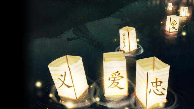 Аниме обои картинки Японские фонарики на воде
