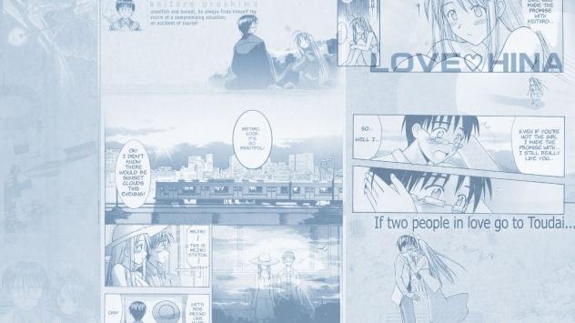 Аниме обои картинки Поезд, монохромный, Любовь и Хина, Урасима Кейтаро, Akamatsu Ken, Urashima Keitaro, Love Hina