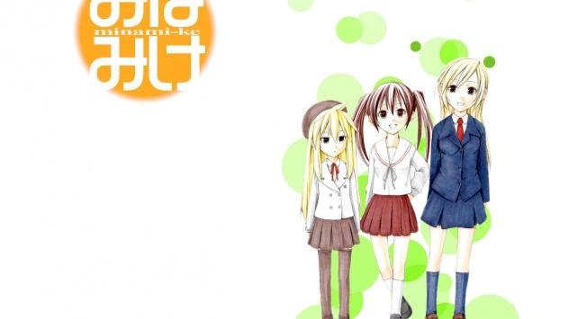 Аниме обои картинки Сёстры Минами, Minami-ke