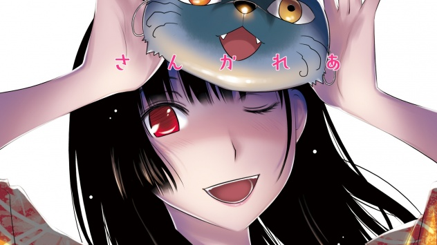 Аниме обои картинки Sanka Rea, Hattori Mitsuru, красные глаза, Санка Рэа [ТВ], Санка Рэа [ТВ]